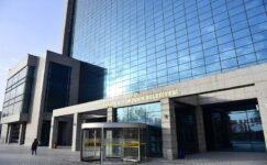 Türkiye'de Bir İlk: Mahkemeden Büyükşehir'e Davet