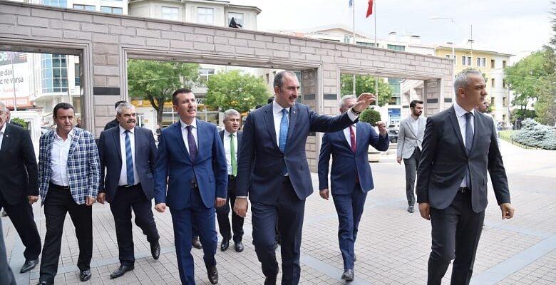 Bakan Gül Ankara Kalesi'nde