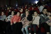 Akyurt'ta 'Çocuk Sinema Günleri'