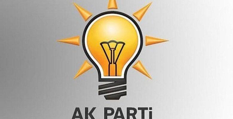AK Parti Akyurt İlçe Kongresi ertelendi