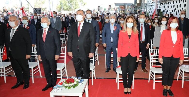 Çankaya'da Görkemli Cumhuriyet Kutlaması