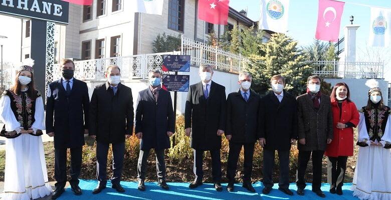 Kazakistan dostluğu, Abay Kunanbay'ın ismi ile yaşatılacak