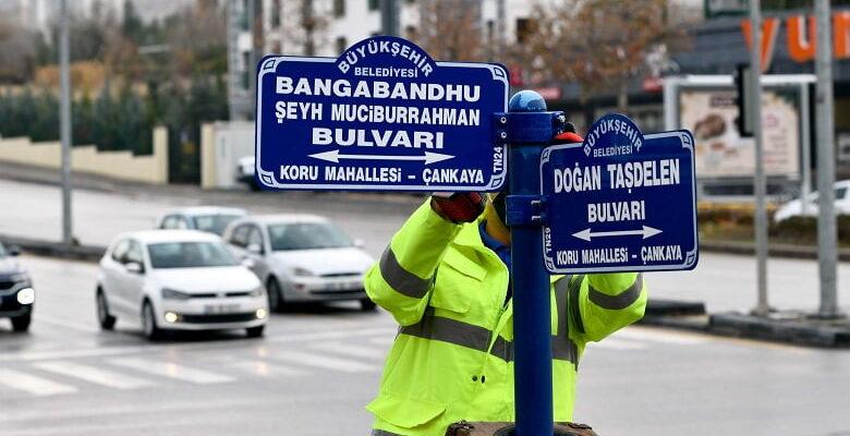Başkentte telaffuzu zor olan bulvarın ismi değişti