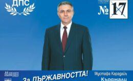 Bulgaristan'da Türk Cumhurbaşkanı adayı